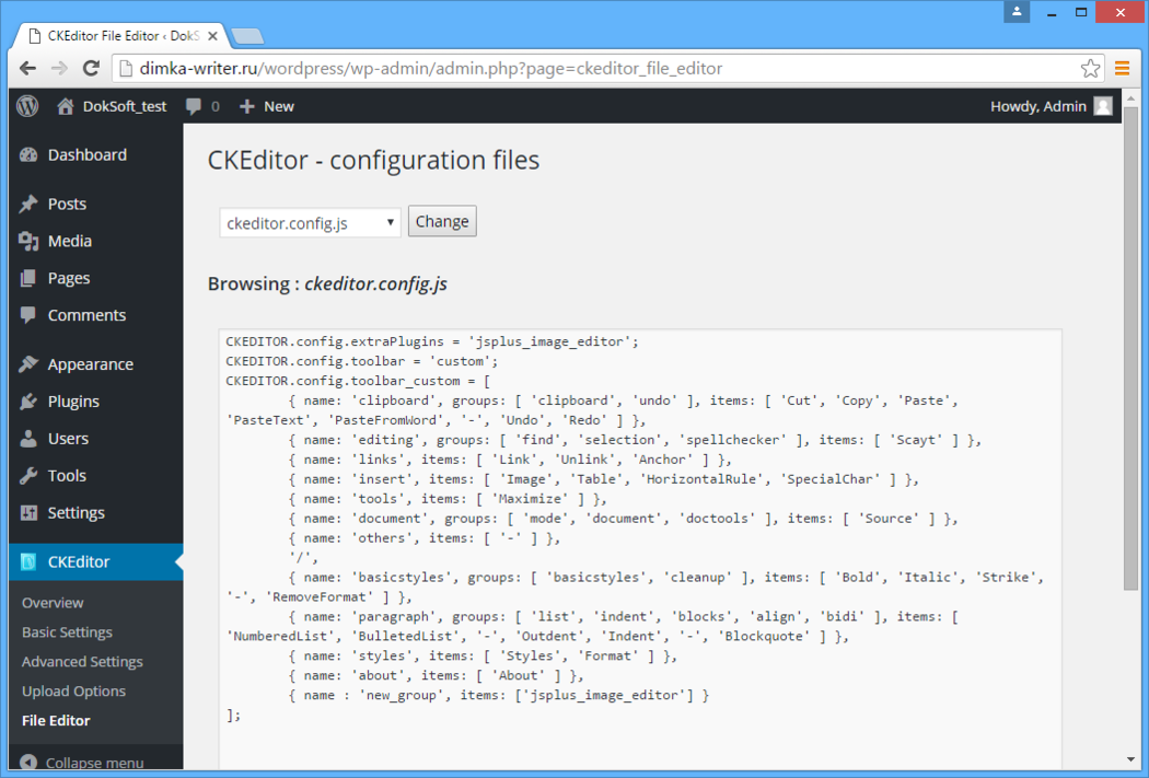 Configuration files CKEditor screenshot