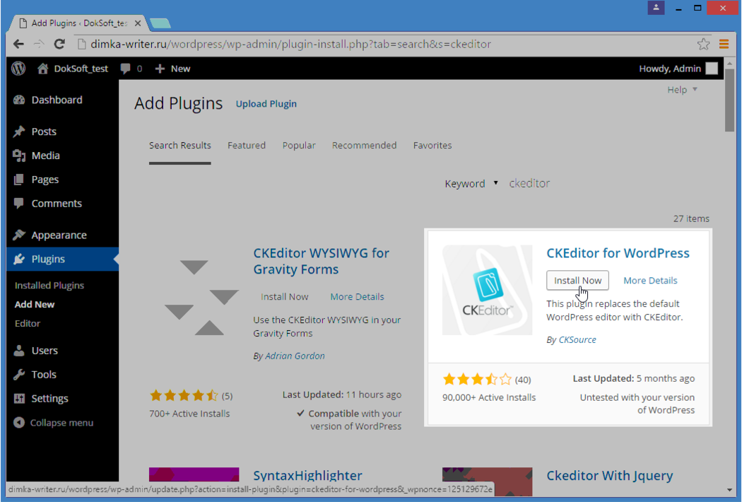 Search  CKEditor In the  plugin installer dialog screenshot