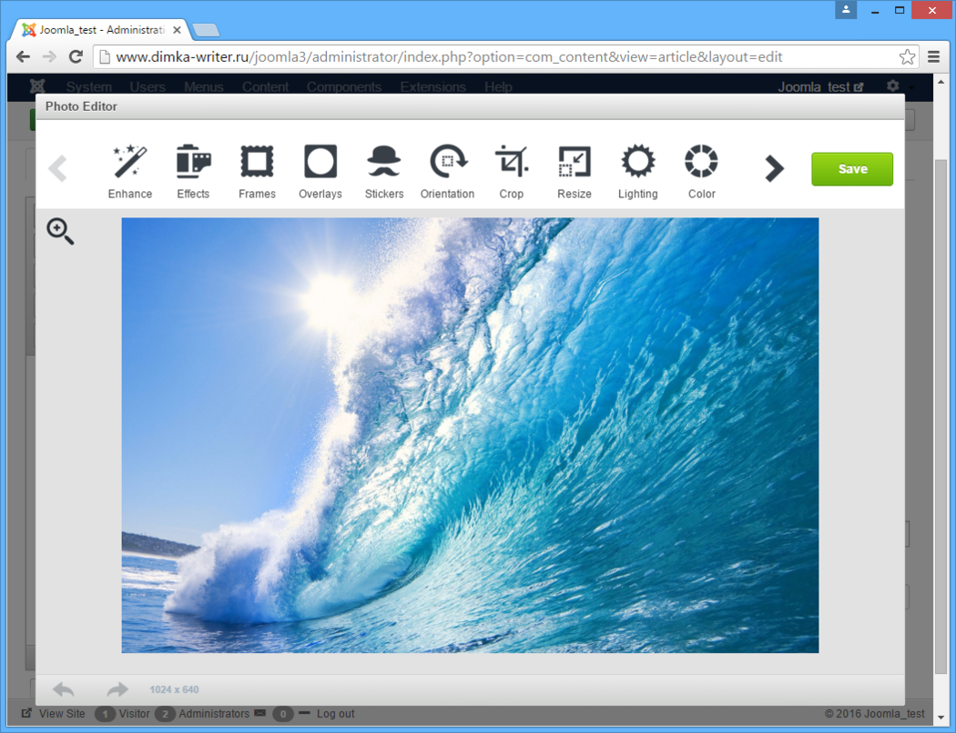 Image Editor plugin is installed to CKEditor screenshot